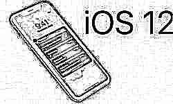 Новое поколение: семилетний ребенок взломал обновленную iOS 12 для iPhone ровно через неделю после выпуска