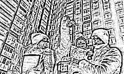 Рожайте больше: Правительство России заложило срок льготной ипотеки для семей до 2024 года