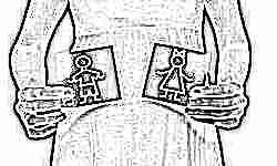 Генетики нашли новый фактор, определяющий пол ребенка