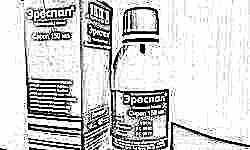 Опасное лекарство: в России официально запрещен «Эреспал» и его аналоги