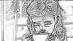 Что можно кушать ребенку при поносе?