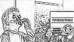 Какие пребиотики лучше выбрать для ребенка?
