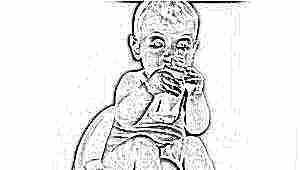 Резкий запах мочи у ребенка