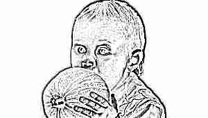 С какого возраста можно давать ребенку тыкву, как приготовить тыквенный суп и пюре?