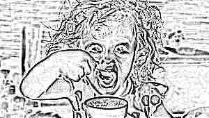 Со скольки лет можно пить кофе детям?