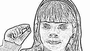 Витамины детям для повышения аппетита