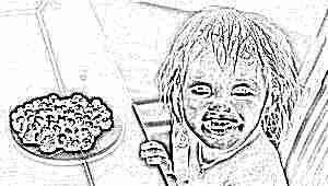 C какого возраста можно давать ребенку чернику?