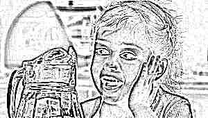 С какого возраста можно давать клюкву детям?