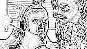 Дефект межпредсердной перегородки сердца у детей (ДМПП) - аневризма сердца