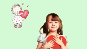 Малые аномалии развития сердца (МАРС) у детей
