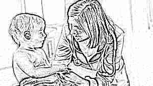Увеличенное сердце у ребенка