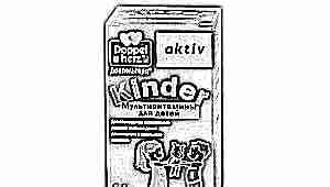 Витамины «Доппельгерц» для детей