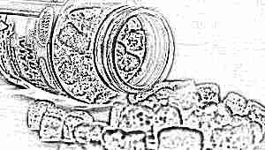 Жевательные витамины для детей