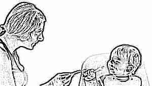 С какого возраста можно давать ребенку перловку?