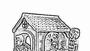 Детские игровые домики для дома или квартиры