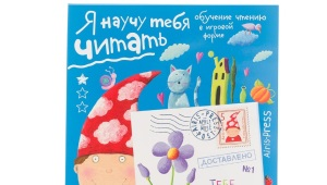 Письма от гномика Гоши «Я научу тебя читать» - обучение ребенка чтению в игровой форме