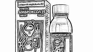 Амброксол: инструкция по применению для детей