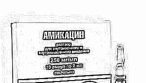 Амикацин для детей: инструкция по применению