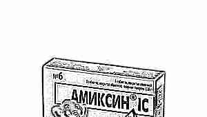 Детский Амиксин