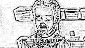 """Как играть в """"Геоконт"""" Воскобовича?"""