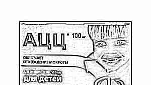 """Порошок """"Ацц 100"""" для детей: инструкция по применению"""
