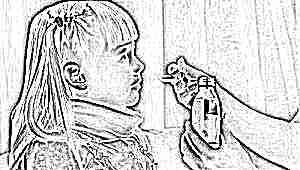 Обезболивающие средства для детей