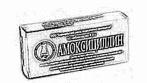 """Таблетки """"Амоксициллин"""" детям: инструкция по применению"""