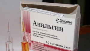 Анальгин с димедролом: дозировка для детей
