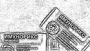 Имунорикс для детей: инструкция по применению