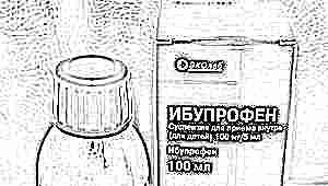 """Суспензия """"Ибупрофен"""": инструкция по применению для детей"""