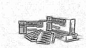 """Свечи """"Ибупрофен"""" для детей"""