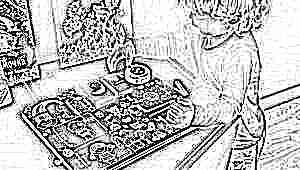 Бизиборд - занимательная развивающая доска для ребенка