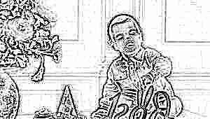Что подарить мальчику на один год?