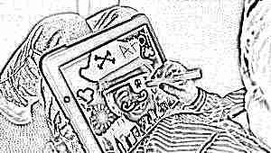 Детские обучающие планшеты