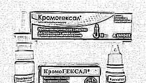 Кромогексал детям: инструкция по применению