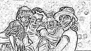 Санатории для детей с родителями