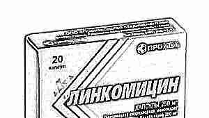 Линкомицин для детей
