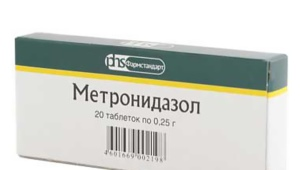 Метронидазол детям