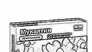 Мукалтин для детей: инструкция по применению