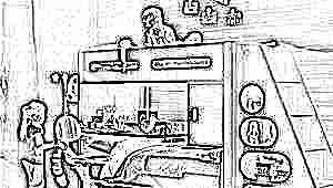 Детская кровать с уголком