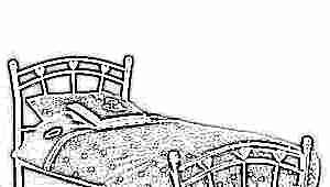 Детская односпальная кровать