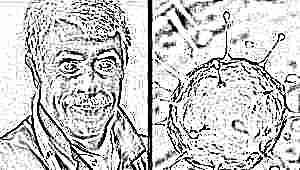 Доктор Комаровский о цитомегаловирусной инфекции