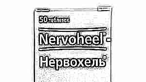 Нервохель – инструкция по применению, показания, дозы, отзывы.