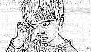 Чем лечить ячмень у ребенка?