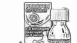 Когда начинает действовать «Нурофен» для детей и когда его можно дать повторно?