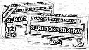Оциллококцинум для детей: инструкция по применению