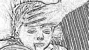 Симтомы и лечение псевдотуберкулеза у детей