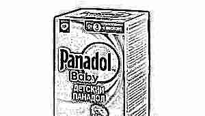 Суспензия «Панадол» для детей: инструкция по применению