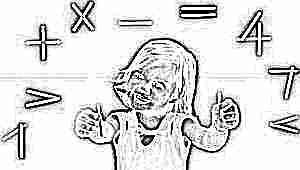 Как научиться ребенку быстро считать в уме?