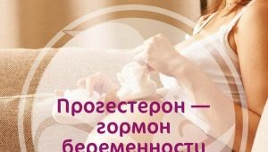 Нормы прогестерона при беременности по неделям в таблице и причины отклонений